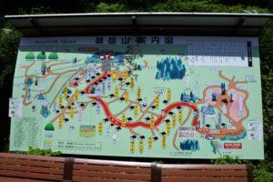 御岳山案内図