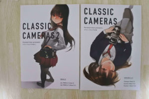 クラシックカメラの本