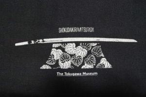 徳川ミュージアムのグッズ