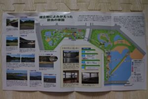 東京湾野鳥公園地図