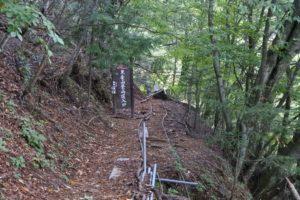 西沢渓谷の山頂