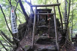 西沢渓谷山の神