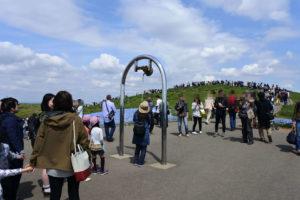 ネモフィラの丘の鐘