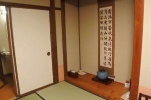 貝掛温泉の部屋